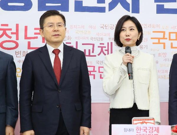 허은아 한국이미지전략연구소장. 사진=연합뉴스