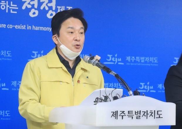 원희룡 제주지사.(사진=연합뉴스)