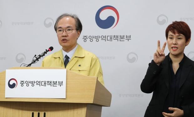권준욱 중앙방역대책본부 부본부장. 사진=연합뉴스