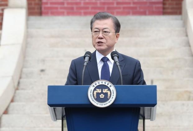 문재인 대통령, 3.1절 기념사 /사진=연합뉴스