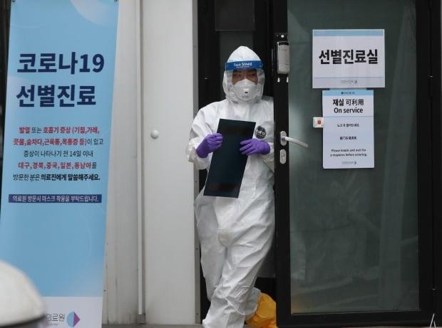 1일 오후 서울 중구 국립중앙의료원 코로나19 선별진료소에서 의료진이 분주히 움직이고 있다. /사진=연합뉴스
