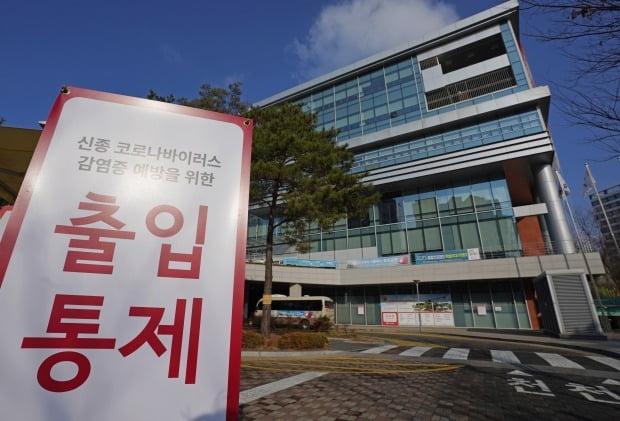 지난 21일 완치 판정을 받고 귀가한 경북 경산 93세 할머니가 치료를 받은 서울 서남병원. /사진=연합뉴스