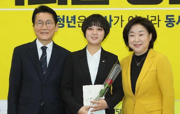 정의당 비례대표 1번에 선출된 류호정 당 IT산업노동특별위원장(가운데) 사진=연합뉴스