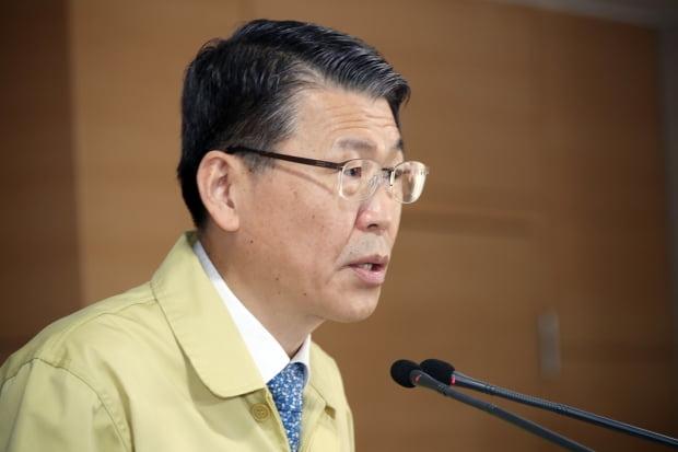 은성수 금융위원장. /사진=연합뉴스