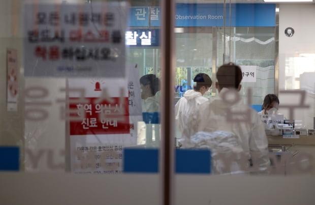 분주한 영남대 응급실 의료진 사진=연합뉴스