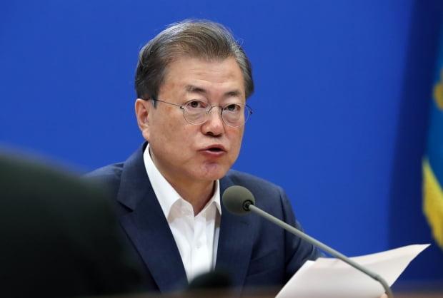 문재인 대통령이 19일 청와대에서 열린 코로나19 대응 논의를 위한 1차 비상경제회의에서 발언하고 있다. /연합뉴스