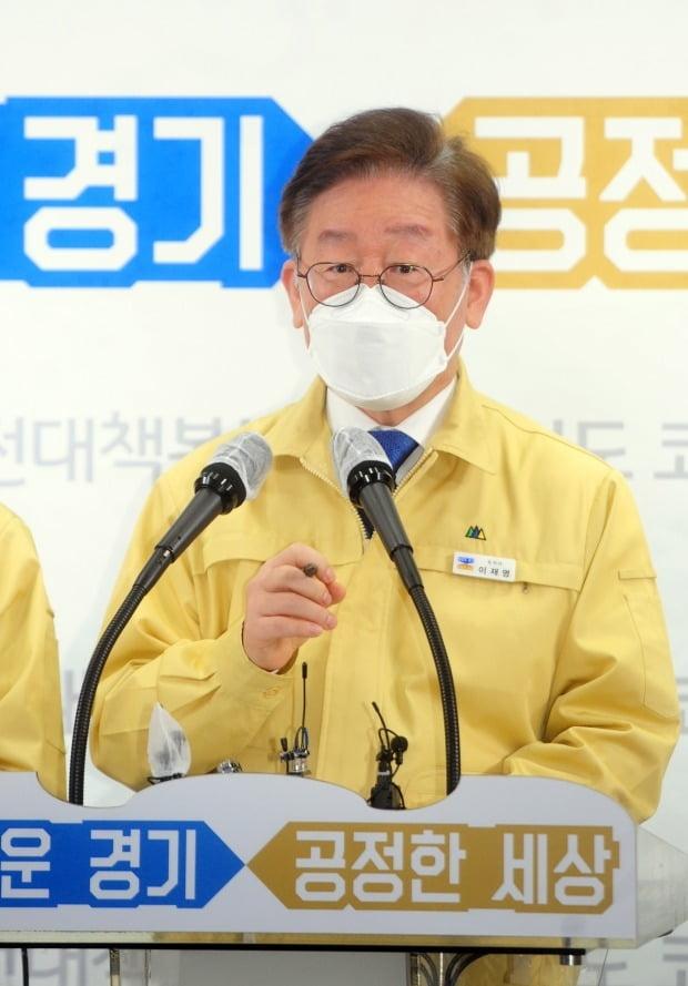 재난기본소득 지급 계획 밝히는 이재명 경기지사 (사진=연합뉴스)