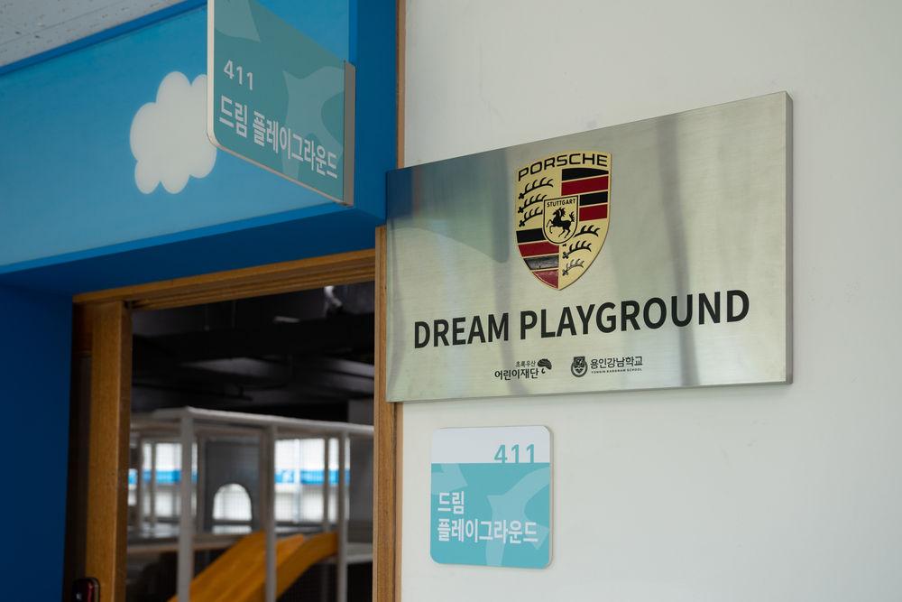 포르쉐코리아, 초록우산 어린이재단과 사회공헌 넓힌다