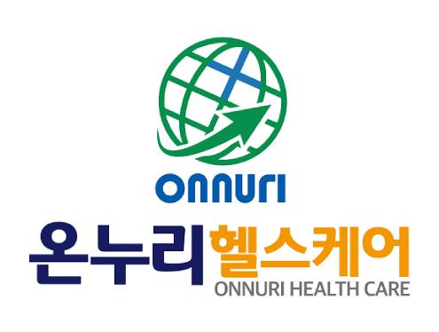 [2020 한국브랜드선호도1위] 온누리헬스케어, 웰빙 라이프를 선사하는 의료기기 브랜드