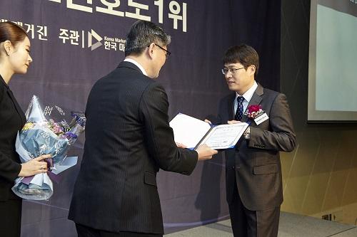 [2020 한국브랜드선호도1위] 특허법인 메이저, 특허·디자인·상표 출원부터 등록, 컨설팅까지