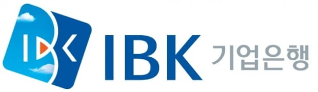 IBK기업은행, 신입행원·장애인 직원·청년인턴 채용 시작