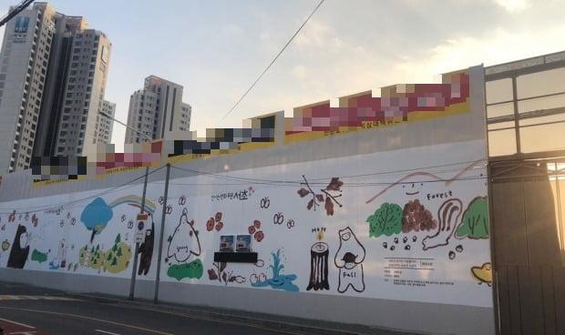 서울 반포동 신반포15차 재건축 현장(자료 한경DB)