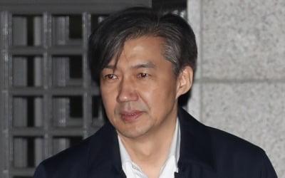 """""""정경심, 검찰이 배신했다며…"""" 김경록 폭로"""