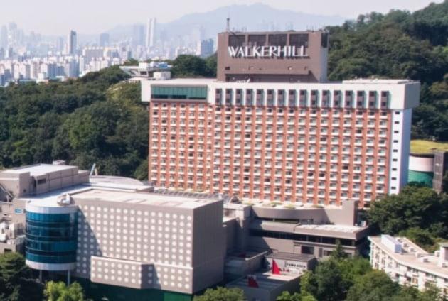 사진=그랜드 워커힐 서울 호텔