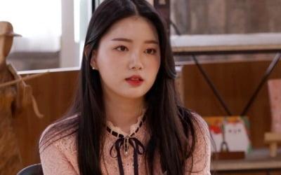 동덕여대 김유정? 얼마나 닮았길래…