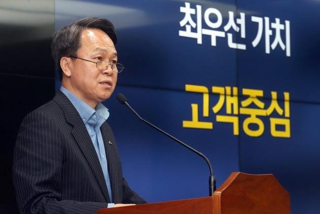 """진옥동 신한은행장 """"통합 14주년, 어려울수록 고객에 집중"""""""
