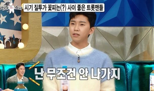 """'라디오스타' 장민호 충격 속마음 """"임영웅·영탁·이찬원 잘되는 꼴 못봐!"""" 폭소"""