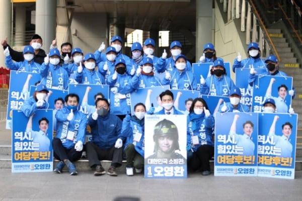 오영환 더불어민주당 경기 의정부갑 후보가 2일 자원봉사자들과 함께 기념 촬영을 하고 있다. /사진=오 후보 측 제공