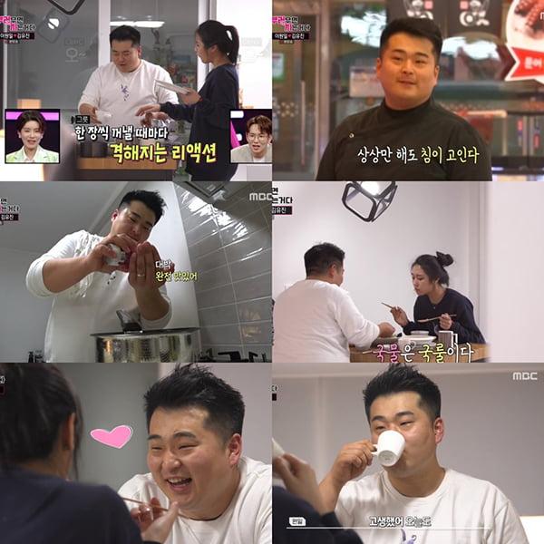이원일♥김유진 PD, 결혼식 8월 29일로 연기…코로나19 여파