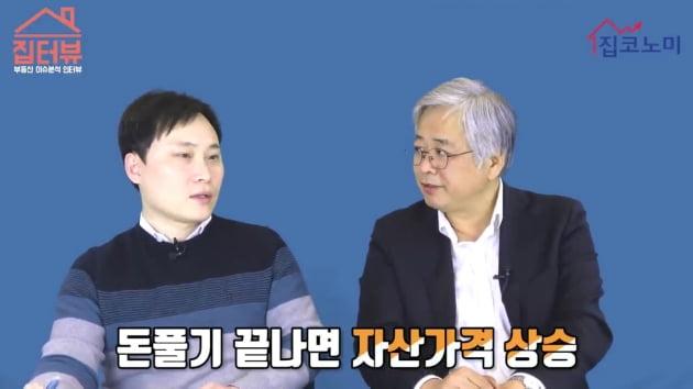 """[집코노미TV] """"집값 연말까지 뚝뚝…내년 'V'자 반등"""""""