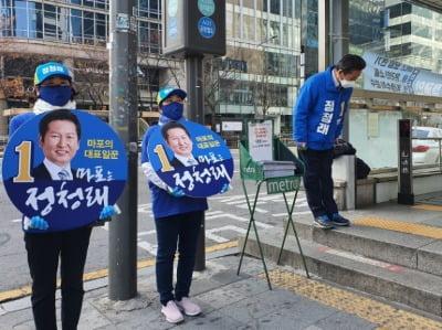 """정청래 """"문대통령은 아버지…"""" '논란'"""