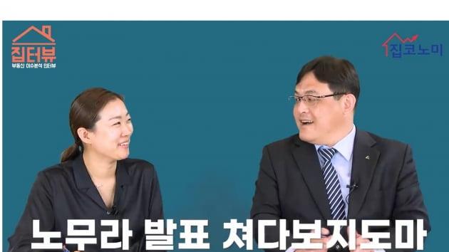 [집코노미TV] 소비·생산·투자 '트리플' 침체…중국 경기부양책 발표가 유일한 희망