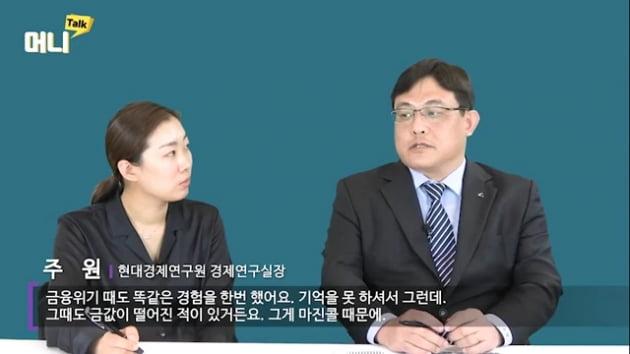 """[주코노미TV] """"삼성전자 1분기 실적 악화…반도체 장기침체 가능성"""""""
