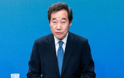 """""""우한 코로나…안했다"""" 이낙연 캠프 해명 논란"""