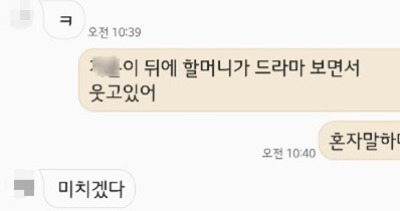 접속 끊기고 드라마 보고…초유의 온라인 개학