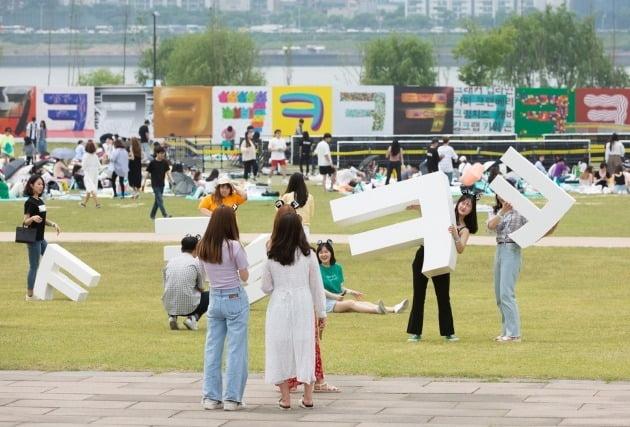배달의민족이 한강 시민공원에서 개최한 문화 행사 'ㅋㅋ페스티벌'.