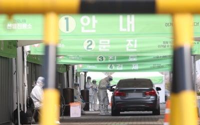 """확진자 이틀연속 50명미만…방역당국 """"거리두기 효과"""""""