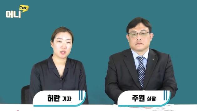 """[주코노미TV] """"돈은 넘치는데 소비는 침체…유동성 함정에 대비하라"""""""