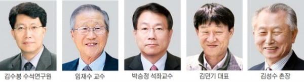 중성미자 권위자 김수봉 연구원 등 5명 '2020 호암상'