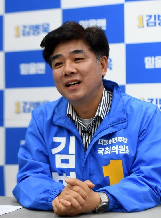 김병욱 더불어민주당 '분당을' 후보는 분당을 위해 일할 수 있어서 행복했다고 말했다. [사진=최혁 한경닷컴 기자]