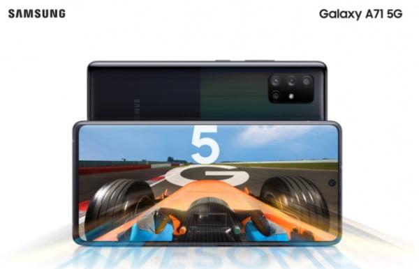 갤럭시A71 5G/사진제공=삼성전자