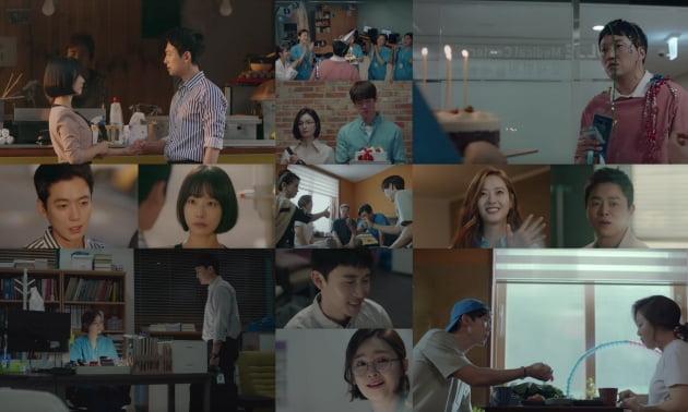'슬기로운 의사생활' /사진=tvN