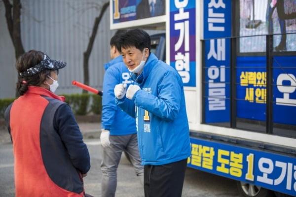 오기형 더불어민주당 서울 도봉을 후보가 지역 주민들에게 지지를 호소하고 있다. /사진=오 후보 측 제공