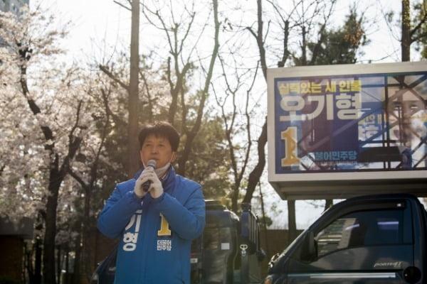 오기형 더불어민주당 서울 도봉을 후보가 지역에서 지지를 호소하고 있다. /사진=오 후보 측 제공
