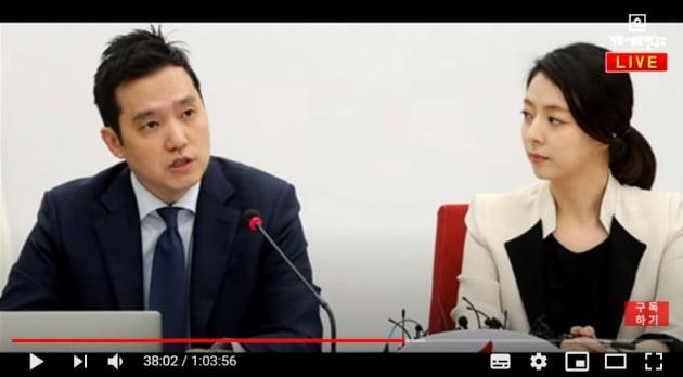 /사진=유튜브 채널 가로세로연구소 영상 캡처
