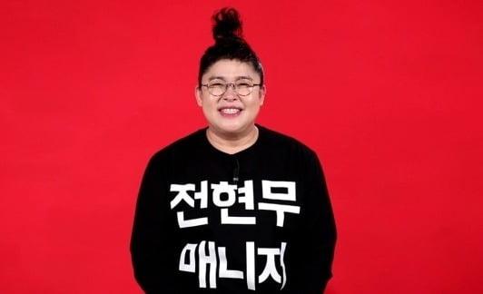 '전참시' 이영자 / 사진 = MBC 제공