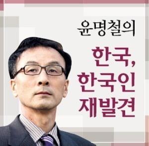 [윤명철의 한국, 한국인 재발견] '아시아의 바이킹' 발해…동아지중해 누비며 무역 강국 자리매김