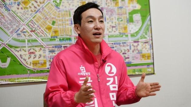이번 4·15 총선에서 분당을 지역구에 출마한 김민수 미래통합당 대표가 지역 현안에 대해 말하고 있다. [사진=최혁 한경닷컴 기자]