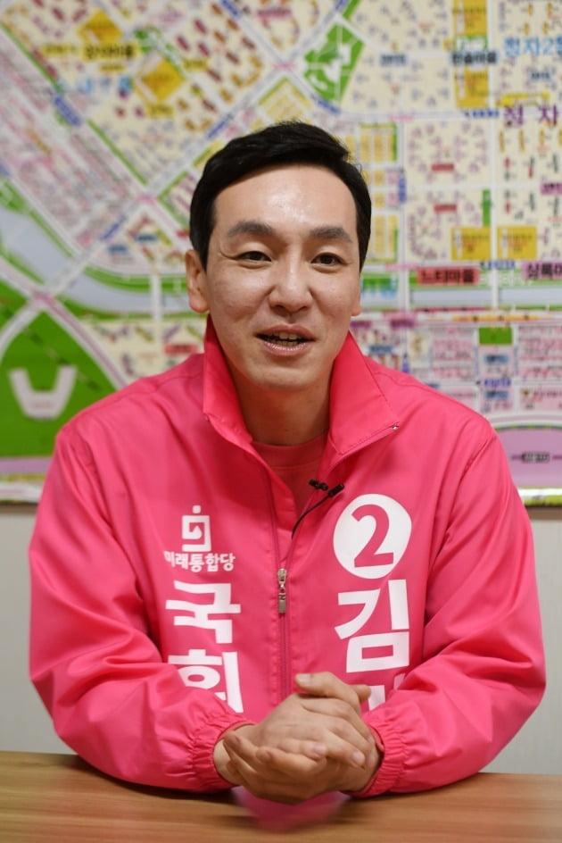 김민수 미래통합당 후보가 인터뷰에 응하고 있다. [사진=최혁 한경닷컴 기자]
