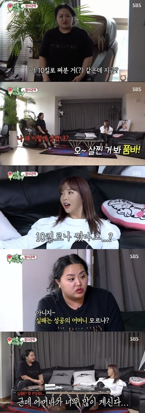 '미우새' 홍선영 /사진=SBS 방송화면 캡처