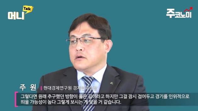 """""""사상 초유의 코로나 사태에 구조조정 몰아친다"""" [주코노미TV]"""