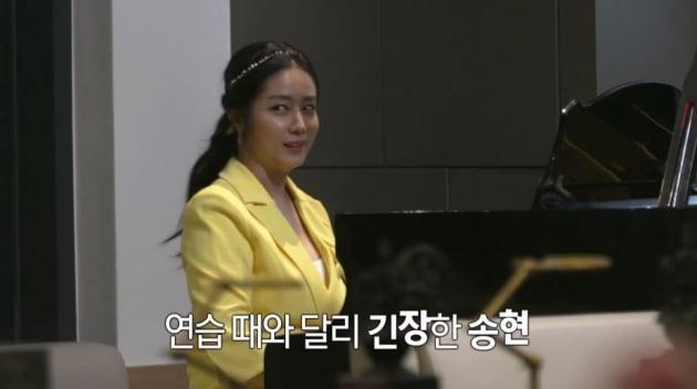 '부럽지' 최송현, 이재한 커플/사진=MBC '부러우면 지는 거다' 예고 영상 캡처