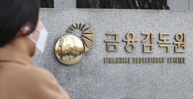 키코·DLF 갈등에 라임 사태까지…취임 2년 흔들리는 윤석헌號
