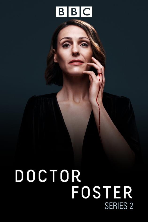 /사진=BBC '닥터포스터' 포스터