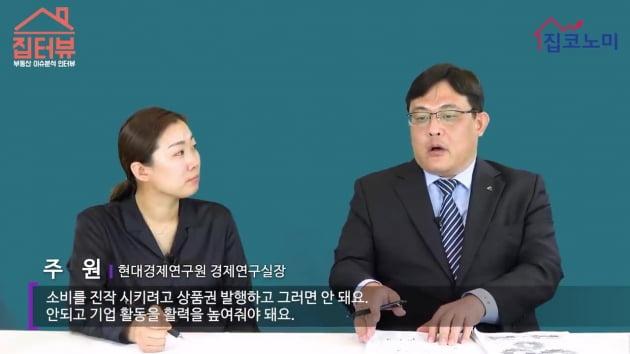 [집코노미TV] 현금 확보하라…막판 투매 반드시 온다