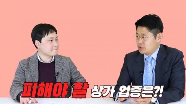 (집코노미TV) 민경남 KN프로퍼티즈 대표